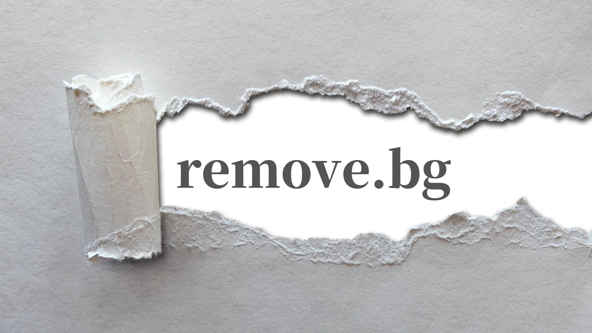 【5秒で完了】画像背景を無料で透過できる「remove.bg」を使ってみた