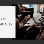 ブログコミュニティってぶっちゃけどう?参加して感じたメリット【ぶらこみ】