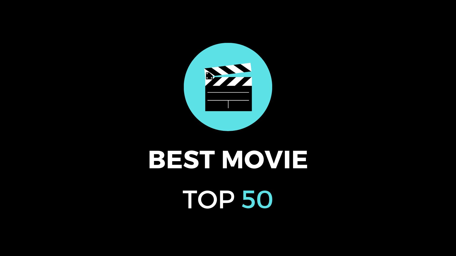 元シネコン社員が選ぶ【本当におすすめの最高傑作映画ランキング50】