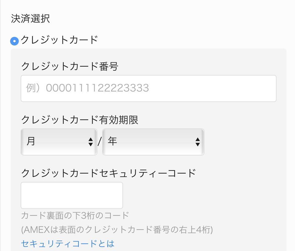 U-NEXT会員登録_1