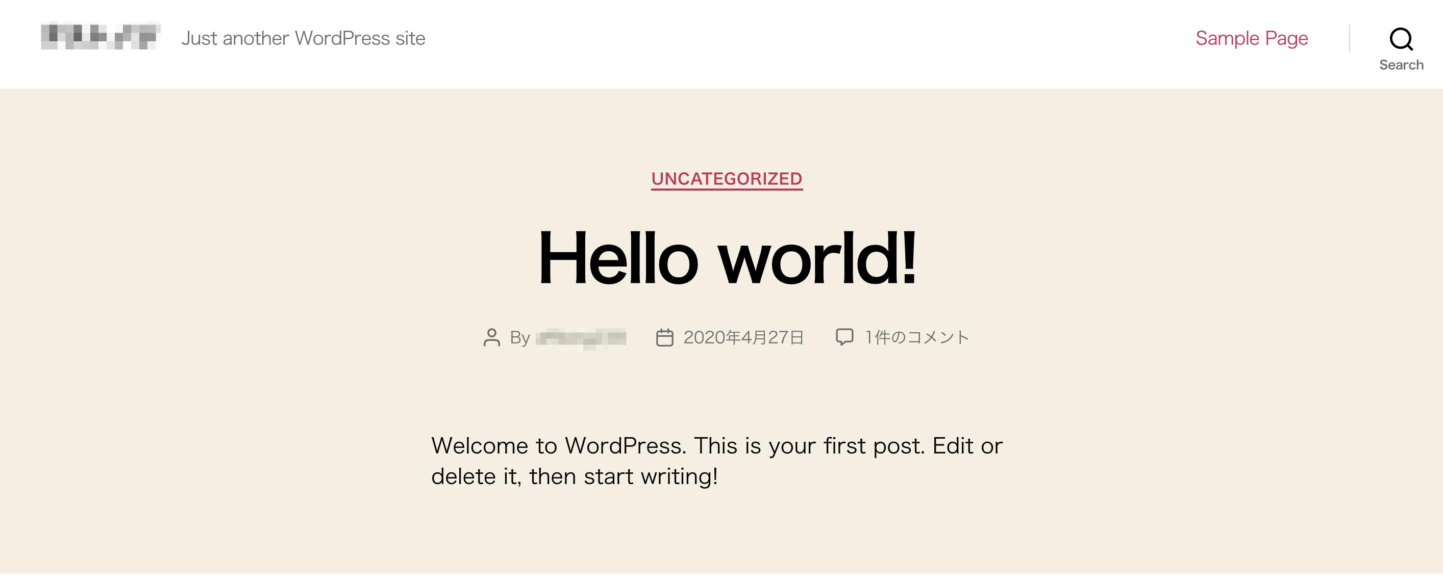コノハHell world