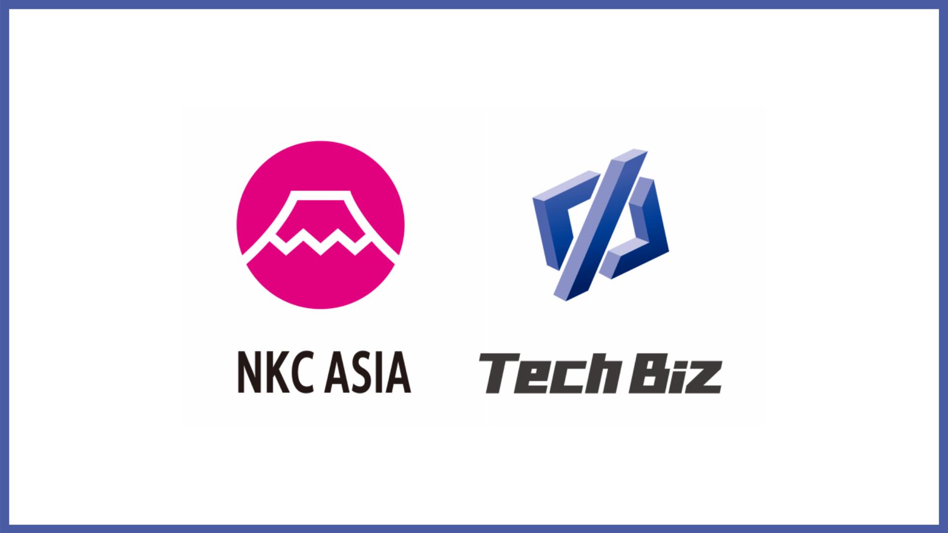 【担当紹介あり】NKC ASIAの評判は?フリーランスにおすすめできるかを解説